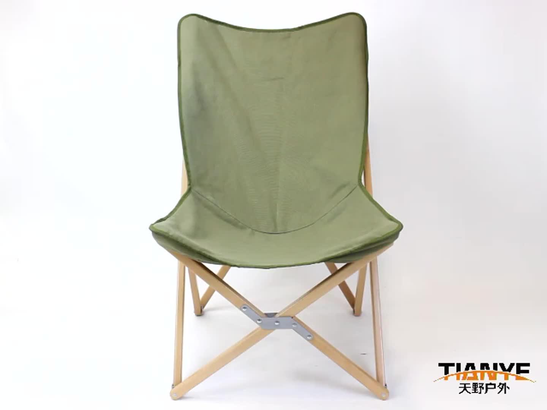 Tianye green newborn canvas camping folding beech chair