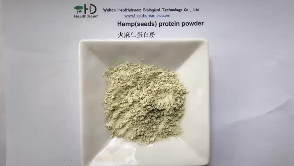 High purity organic hemp protein powder 70% with TC certificate
