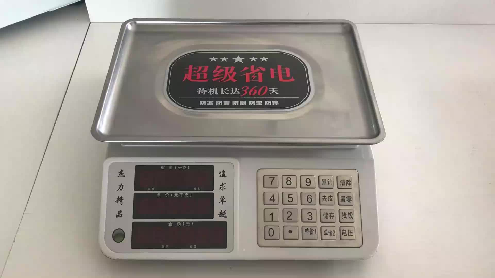acs series system electronic food pricing weight scale