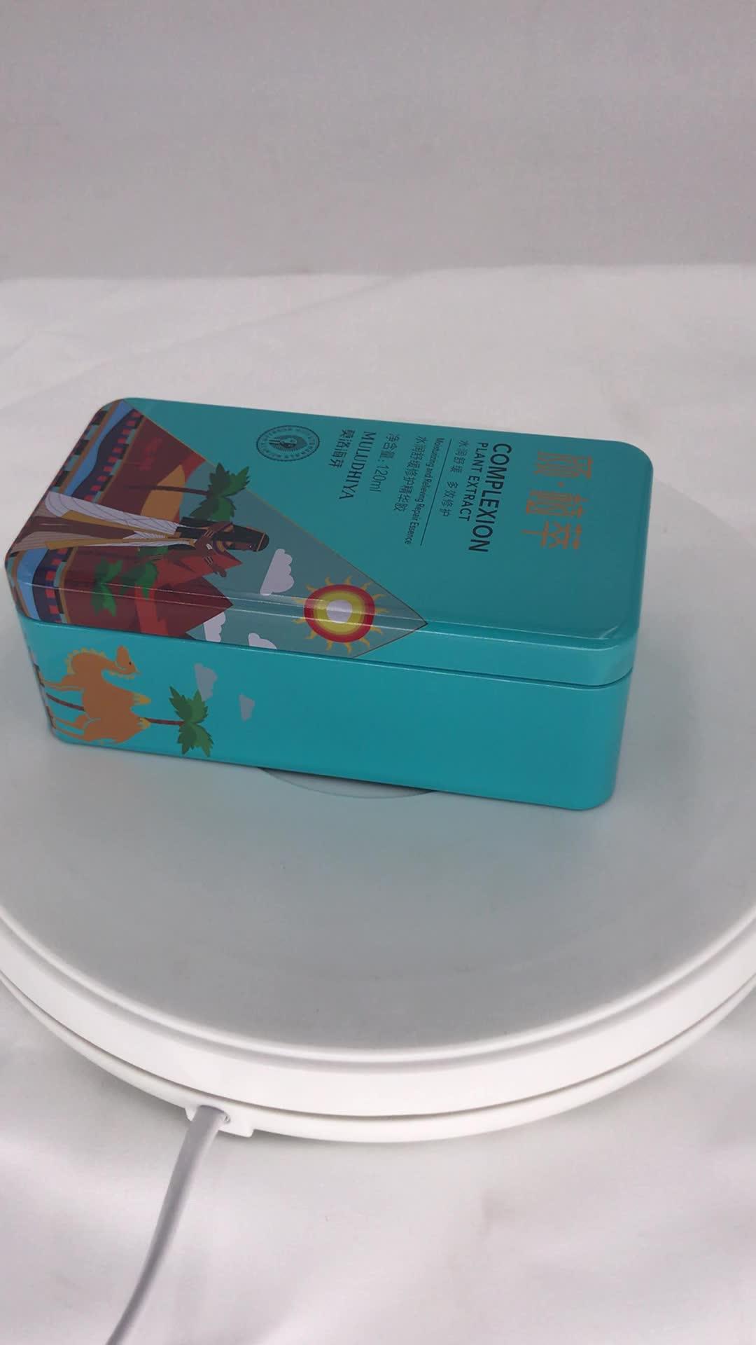 长方形马口铁化妆品盒 马口铁面膜盒 精美面膜金属铁盒定制厂家
