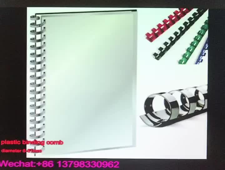 Office Binding อุปกรณ์ > > A4 PVC BINDING หวีพลาสติกเกลียว 30 แหวน