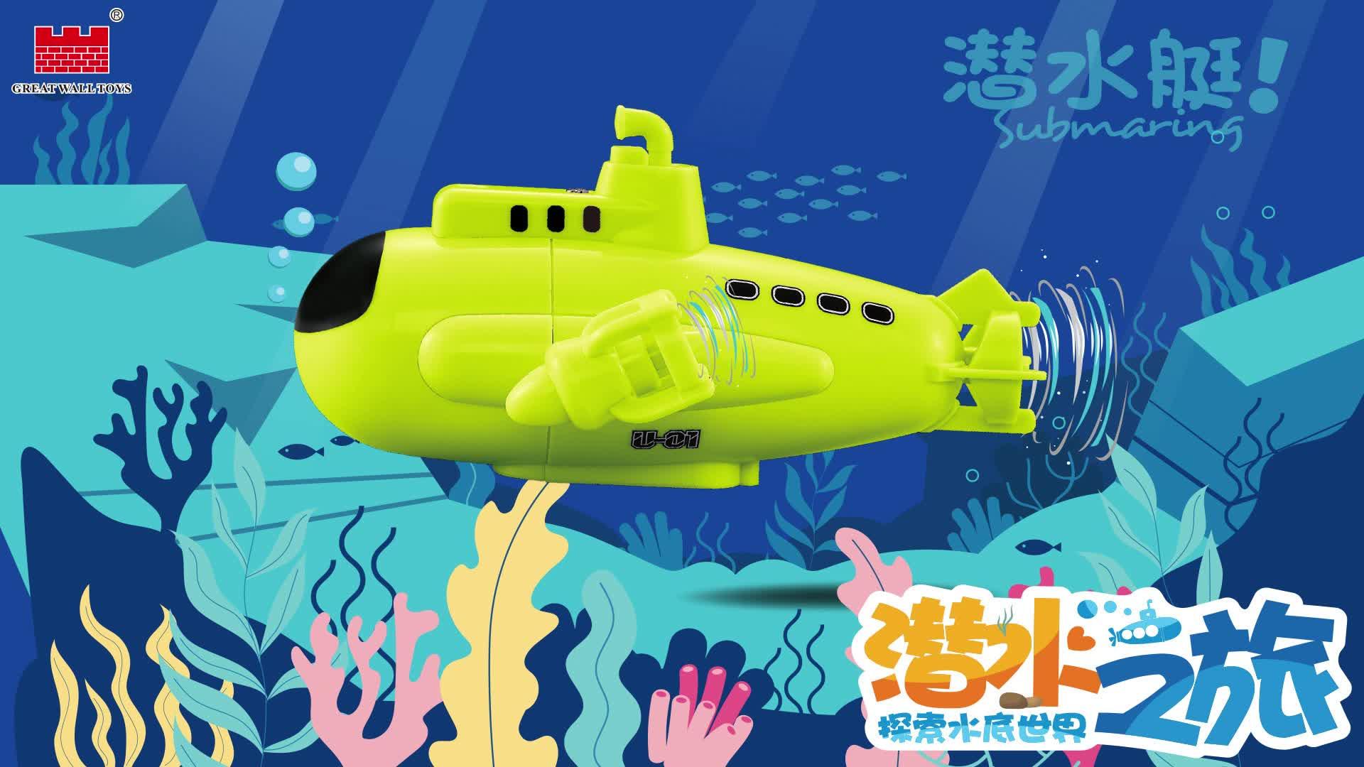 พลาสติกสี่สีการ์ตูนของเล่น mini รุ่นเรือ rc submarine สำหรับเด็ก