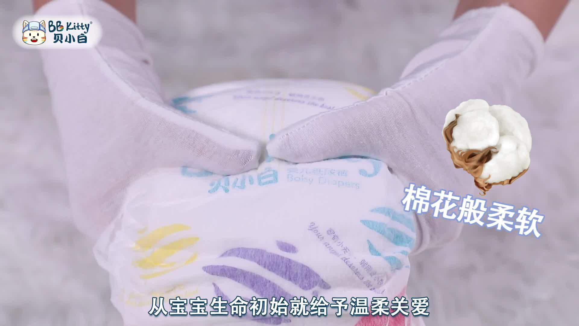 달콤한 기저귀 대 한 baby 천 diaper 도매