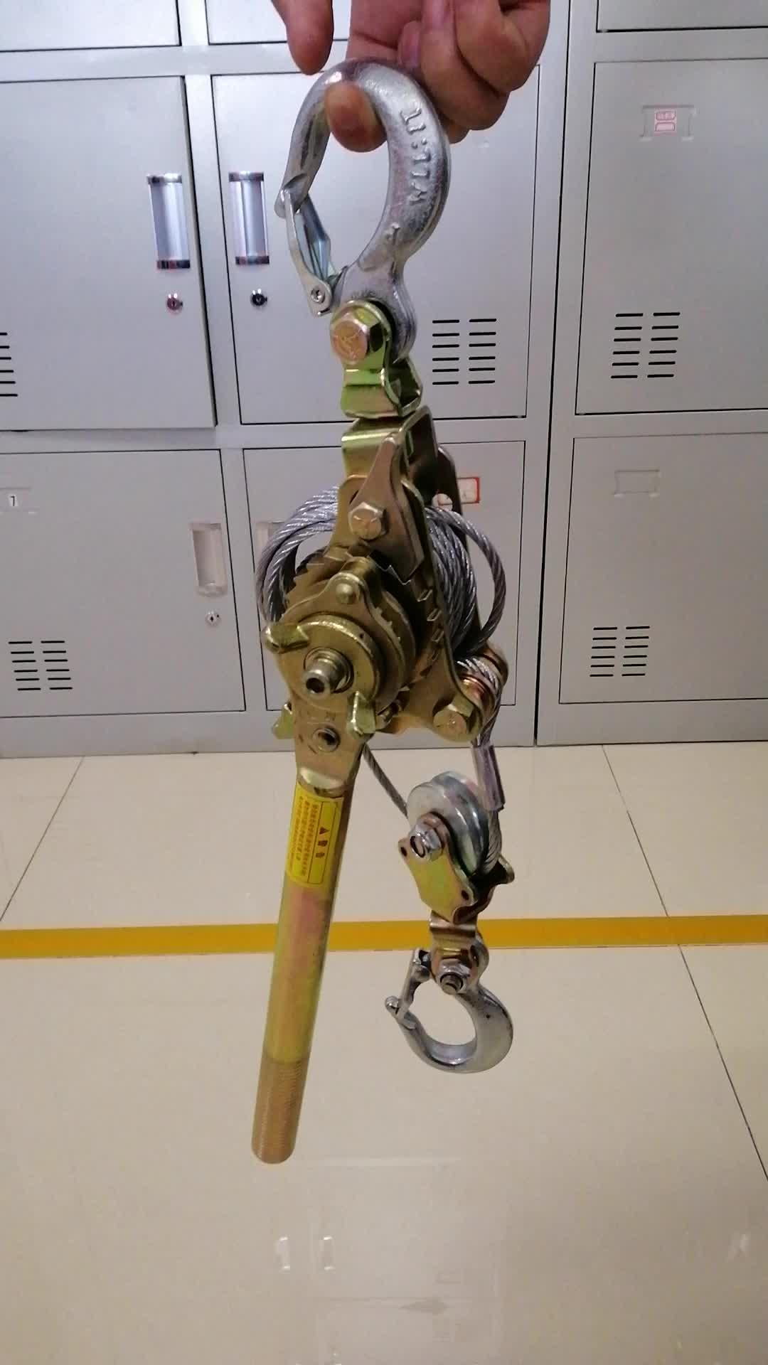 Trinquete de la cuerda de alambre de extractor de poder portátil Cable trinquete extractor