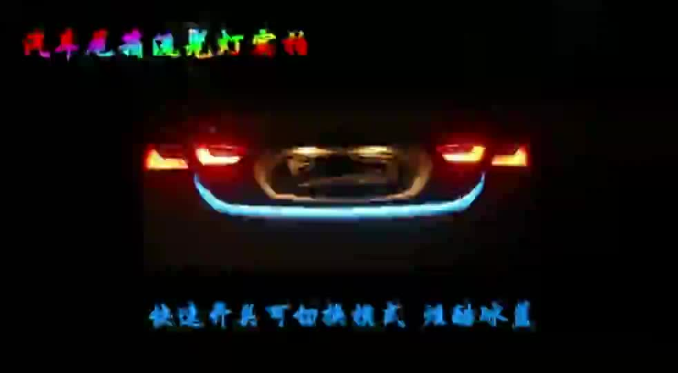 Factory price 120cm Waterproof Tailgate Warnining LED Strip Light Rear Trunk Dynamic Streamer Car RGB Tape Tail light with 5050
