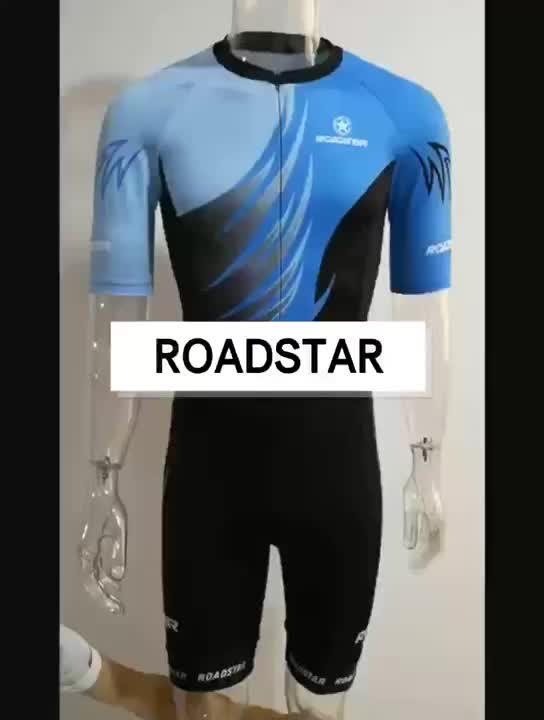 ROADSTAR Professional Inline Speed Skating Body Suit