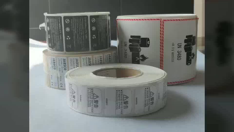 Custom Print Adhesive PVC Logo Label Sticker Electrical warning plastic bag warning label