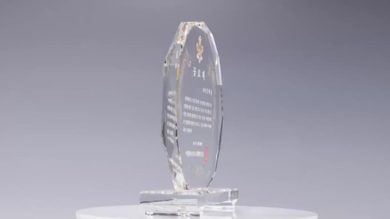 Trophy Manufacturers Wholesale Sport Souvenir Cup Custom Design Made Awards Acrylic Glass Crystal Trophy