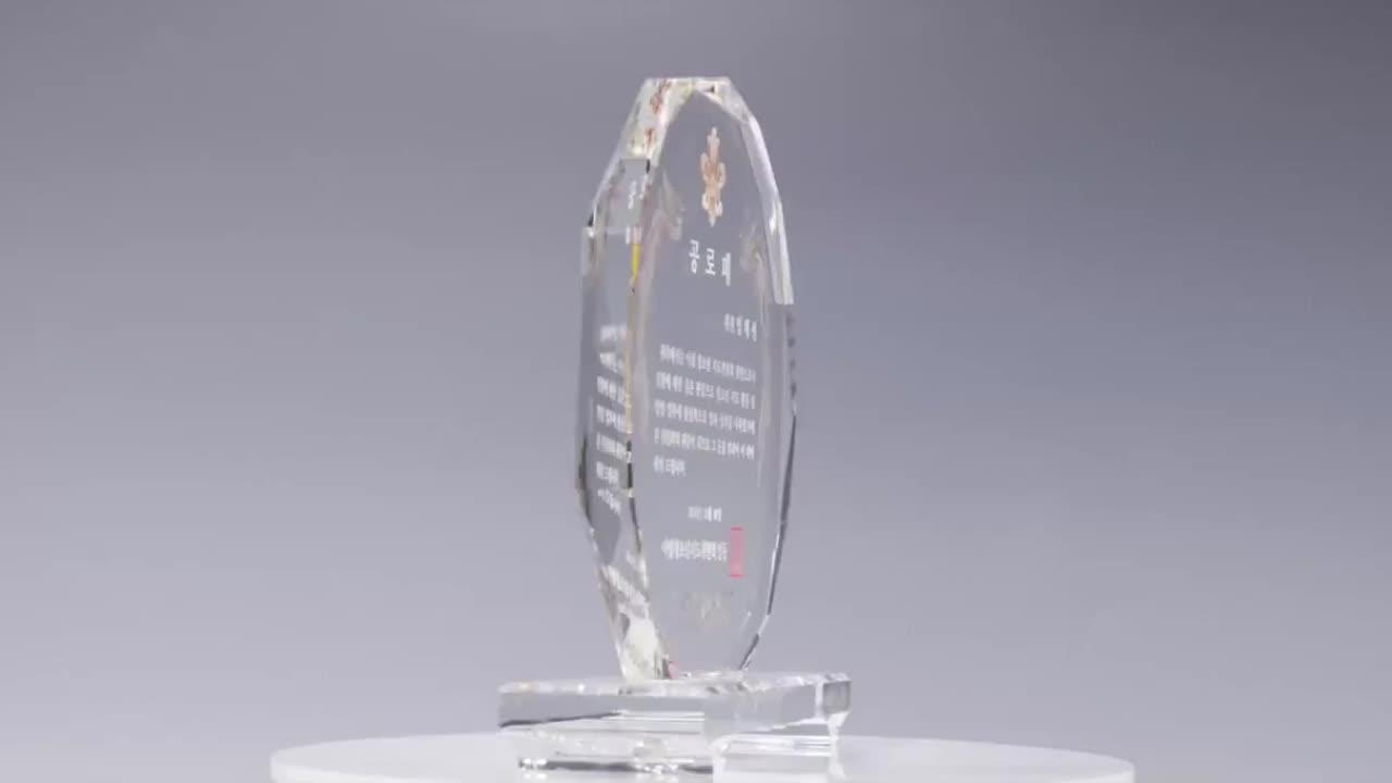 Оптовая продажа, выгравированный спортивный Сувенирный логотип на заказ, чистые акриловые хрустальные награды, награды