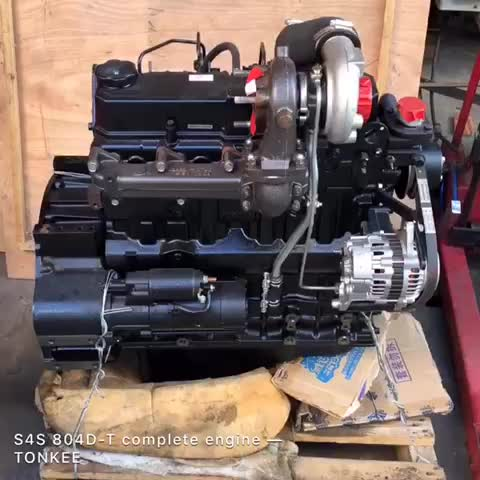 S4SDTDP-2 Complete Engine Assembly 37-75kw S4S Engine