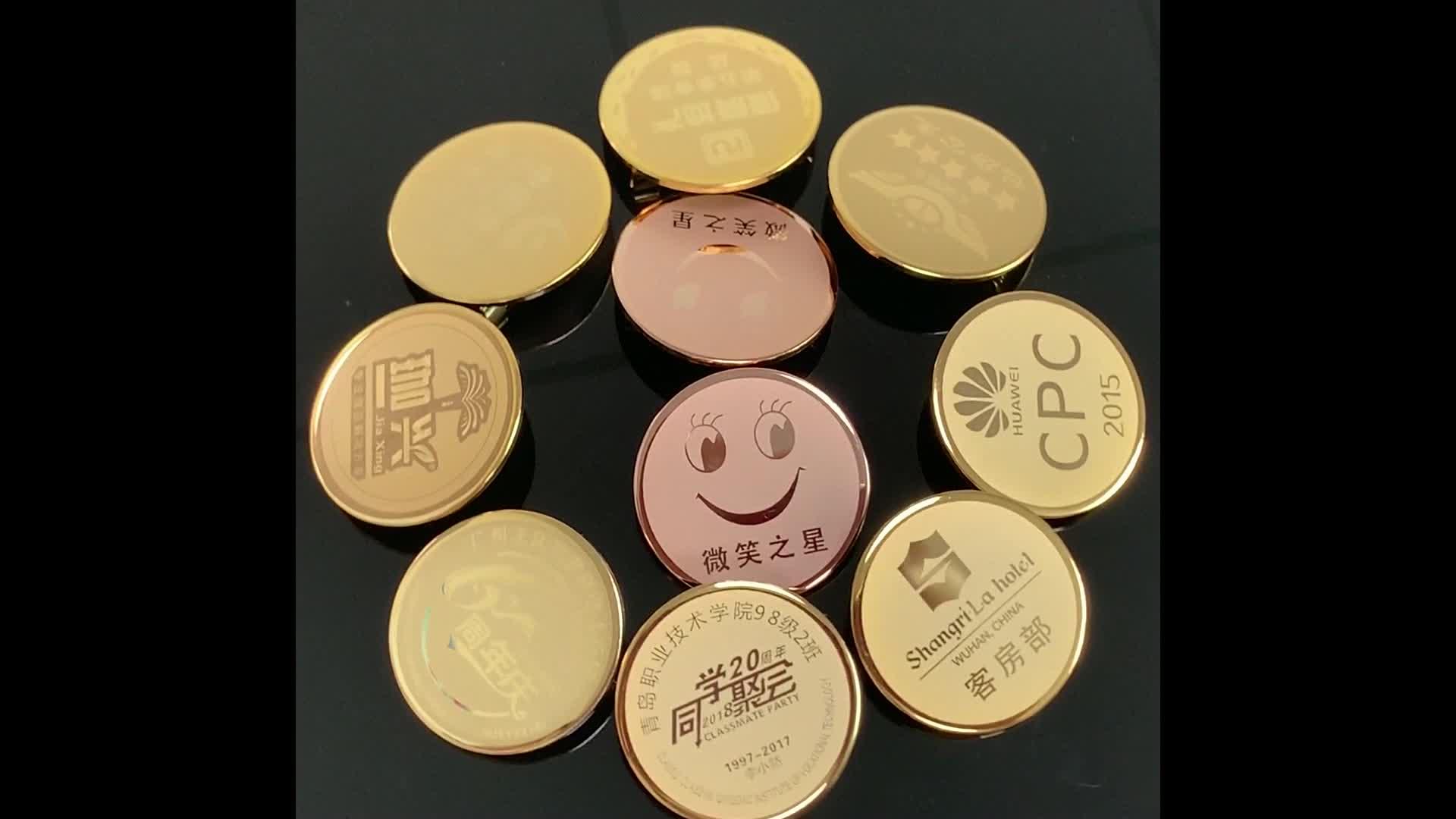 金属圆形胸牌定做员工校牌胸章不锈钢周年庆logo公司会议纪念徽章