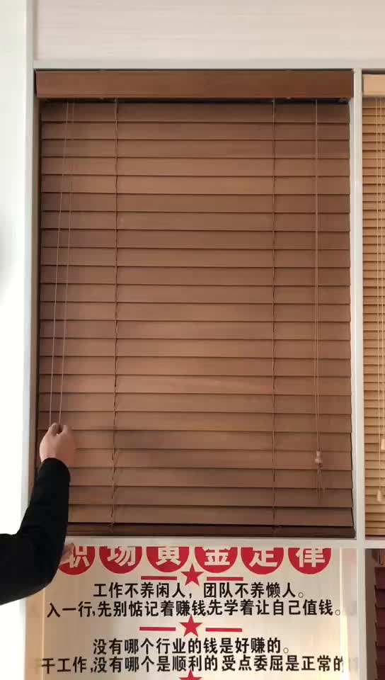 YL  China Marketplace 50mm slats  Wooden Venetian Blinds for Windows