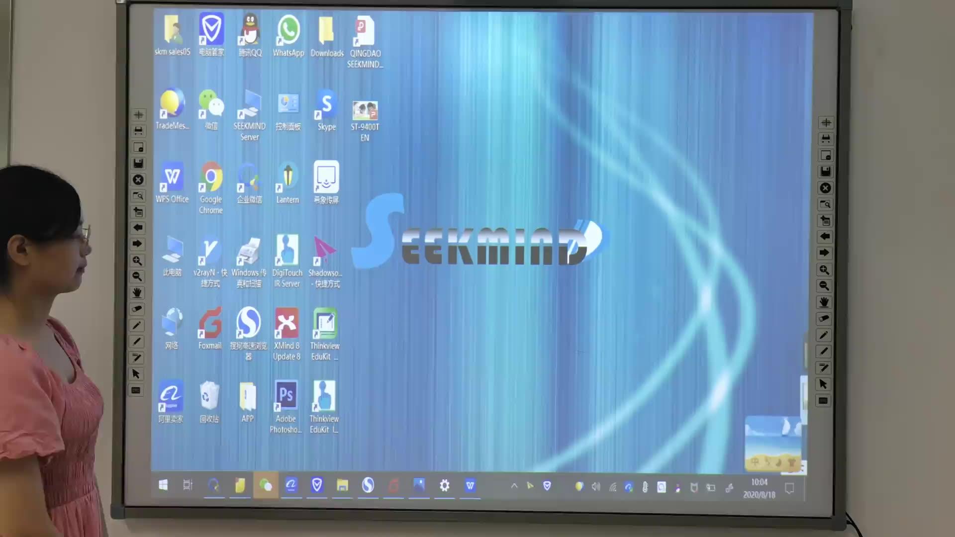 Digital inteligente Junta Pizarra Interactiva pizarra electrónica de material educativo para el aula