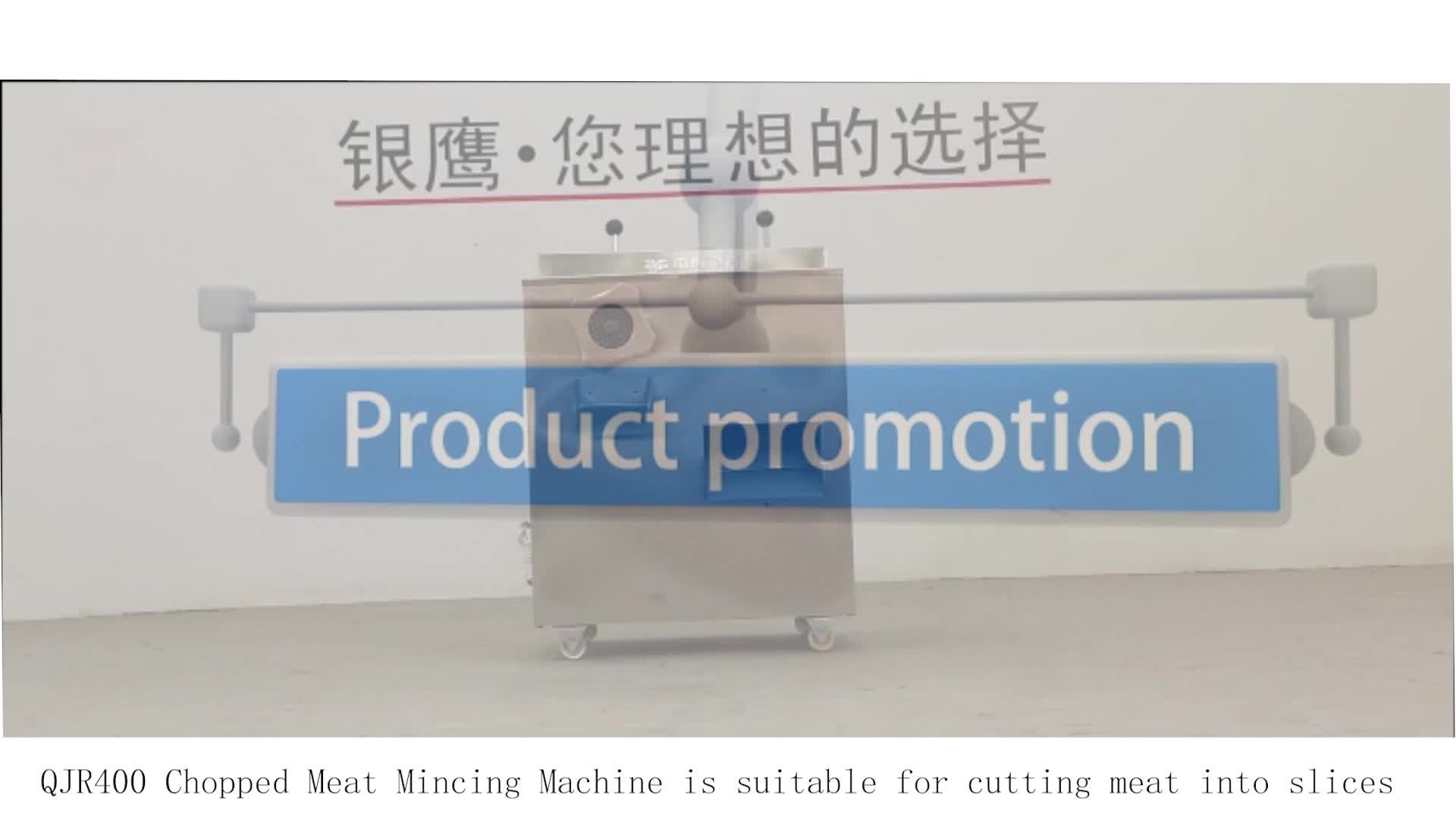 Yinying  Commercial Meat Cutting Machine/400kg/h Meat Slicer Machine