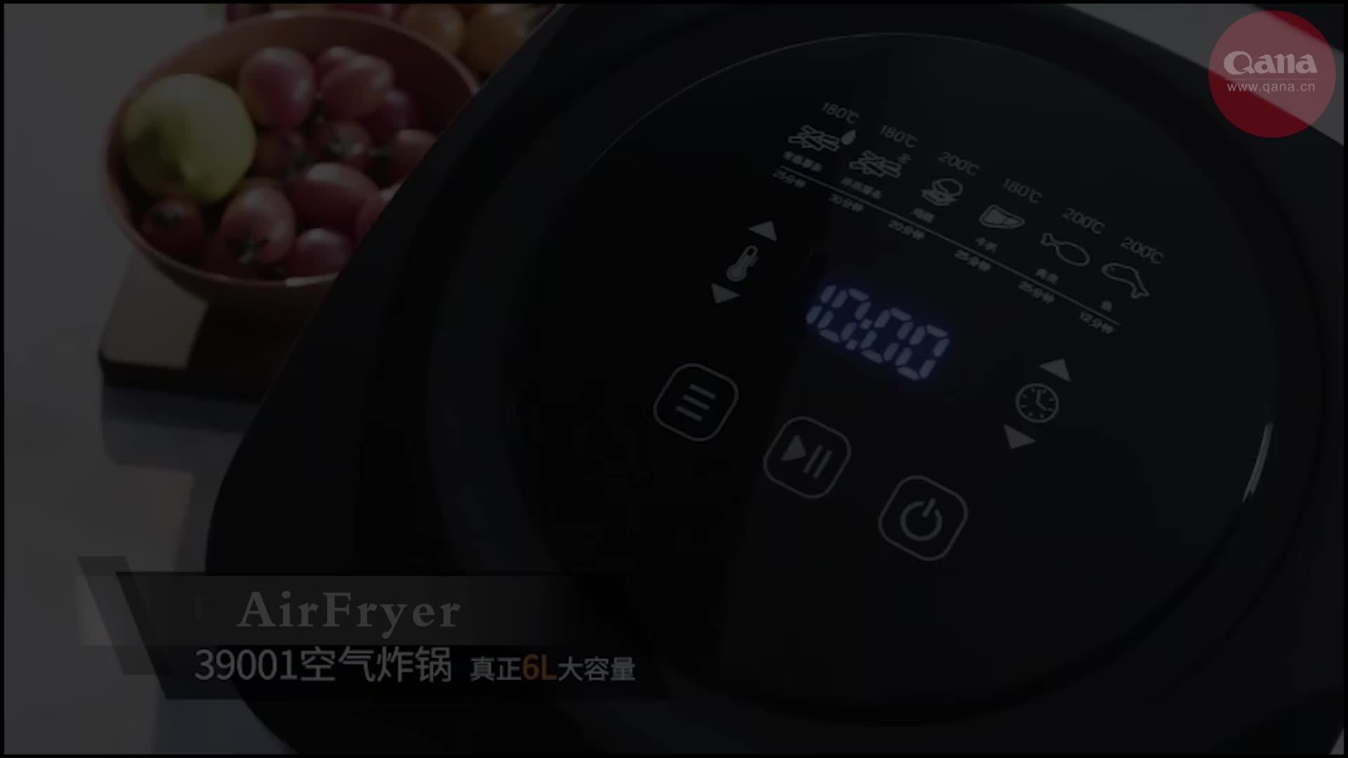 2020 QANA toptan yapışmaz pişirme yüzey dijital elektrik kontrol yağsız hava fritöz