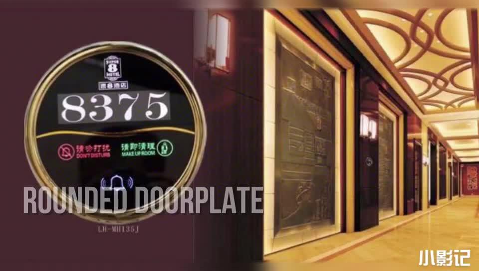Trung quốc Nhà Máy Đáng Tin Cậy Kỹ Thuật Số Vòng Số Dấu Cửa cho Khách Sạn/Nhà