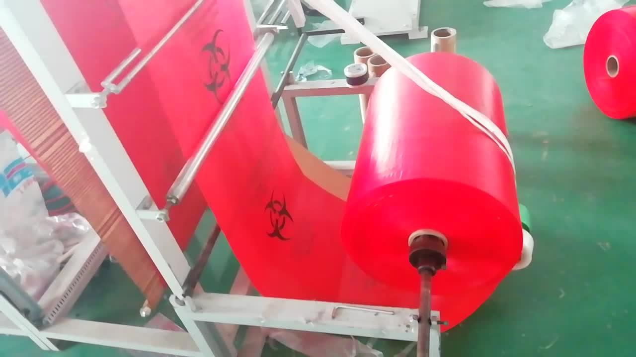 Prezzo di fabbrica multifunzionale sacchetti di stampa di sicurezza di colore Giallo biohazard stampati personalizzati sacchetto dei rifiuti di plastica uso medico