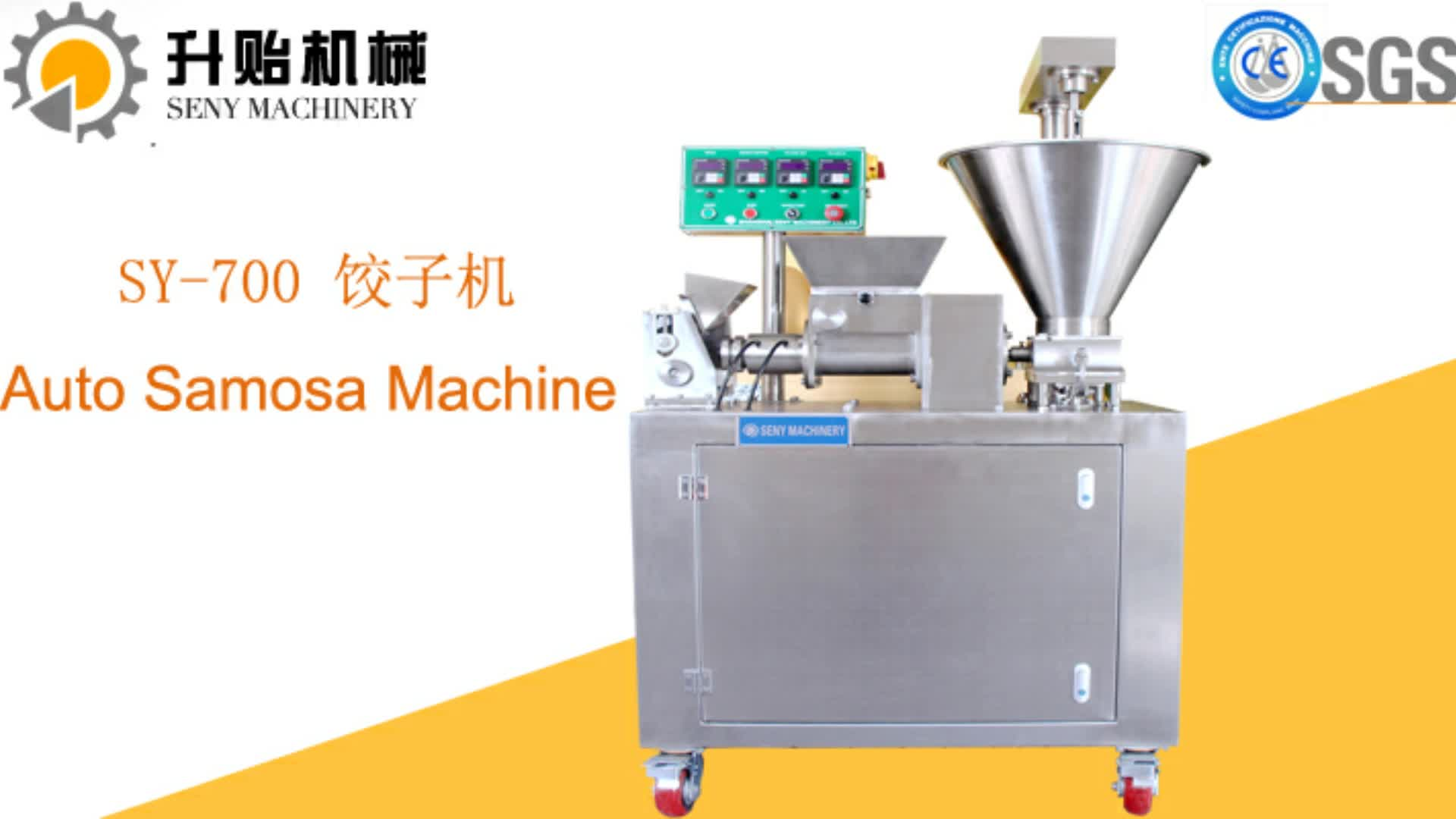 वाणिज्यिक समोसा रैवियोली Empanada बनाने की मशीन
