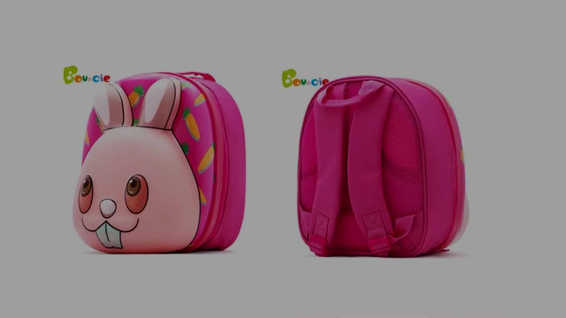 3D 만화 어린이 배낭 12 인치 동물 어깨 가방 방수 하드 쉘 셸 운반 가방