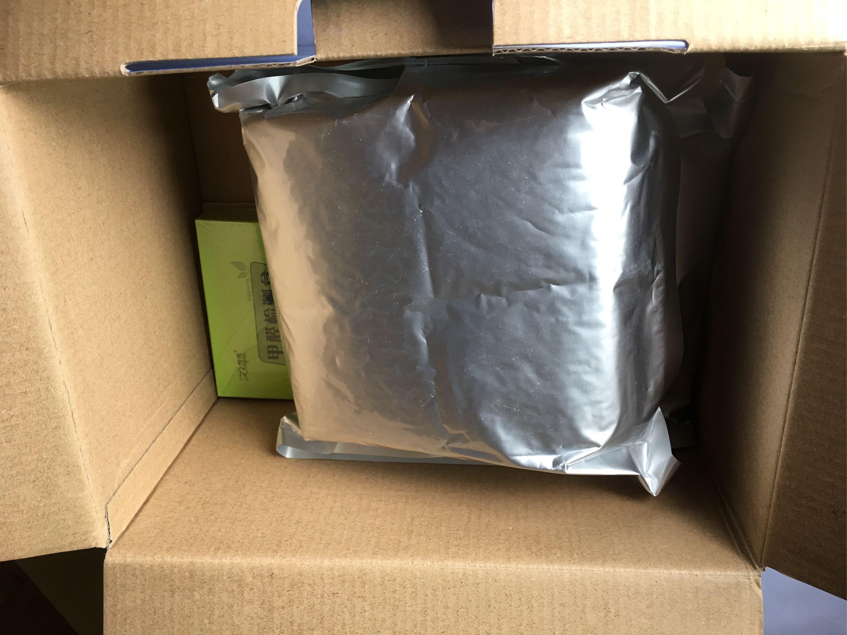 竹悦除醛宝一箱2kg可以除100平米房子的甲醛