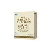 君乐宝恬适3段婴幼儿奶粉12-36个月400g×1盒