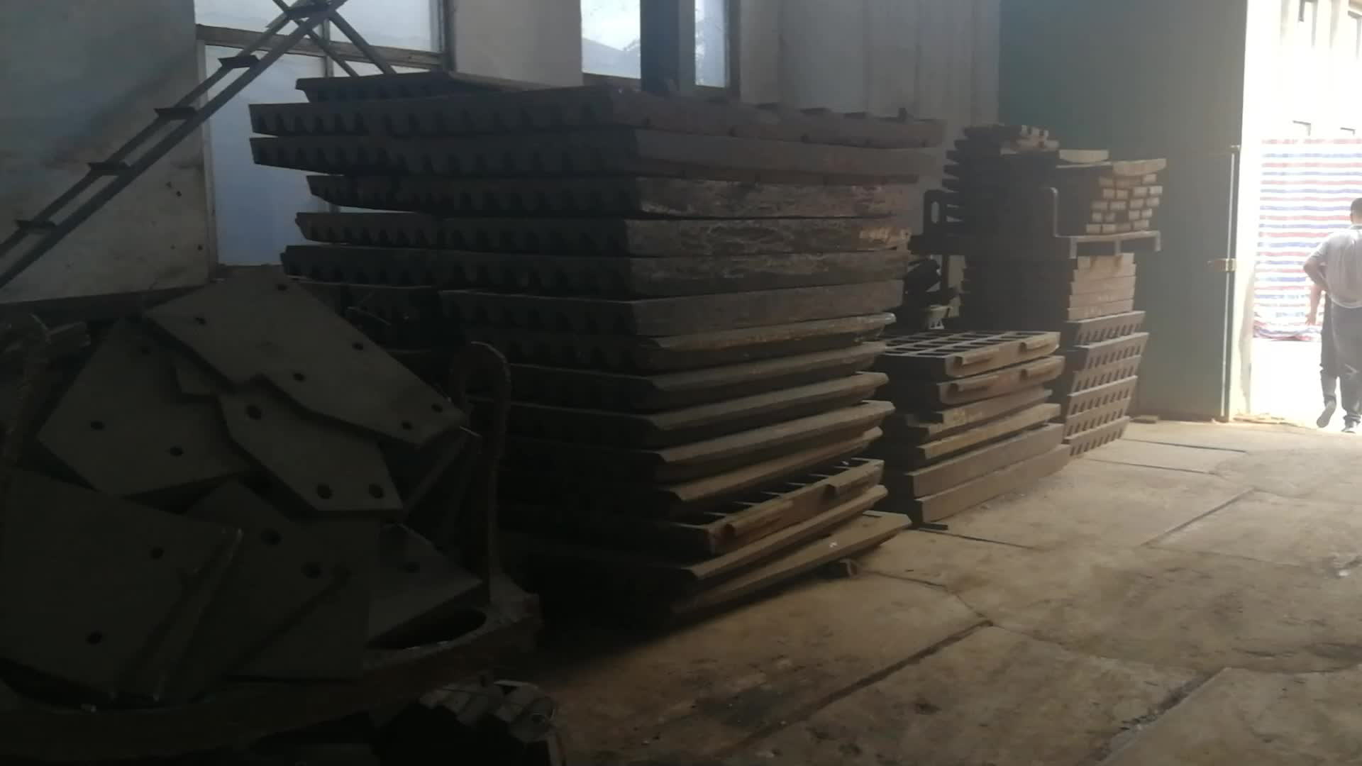 jaw plate for jaw crusher and concave and mantle for cone crusher