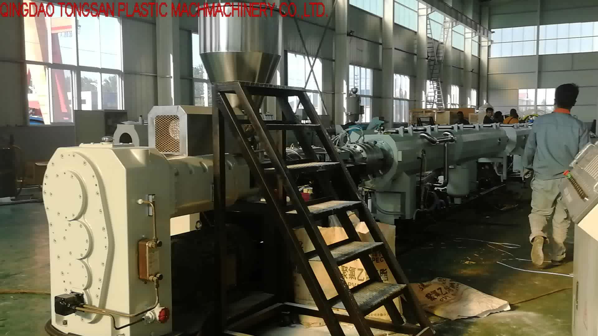 PVC Pijp extrusie machine UPVC buis productielijn CPVC pijp making machine met prijs en machine video
