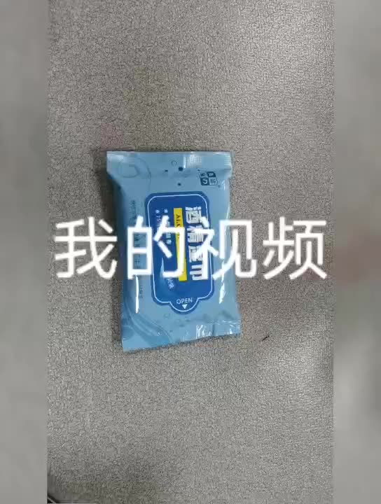 Hot sale alcohol wet tissue towel for skin antiseptic cleaning