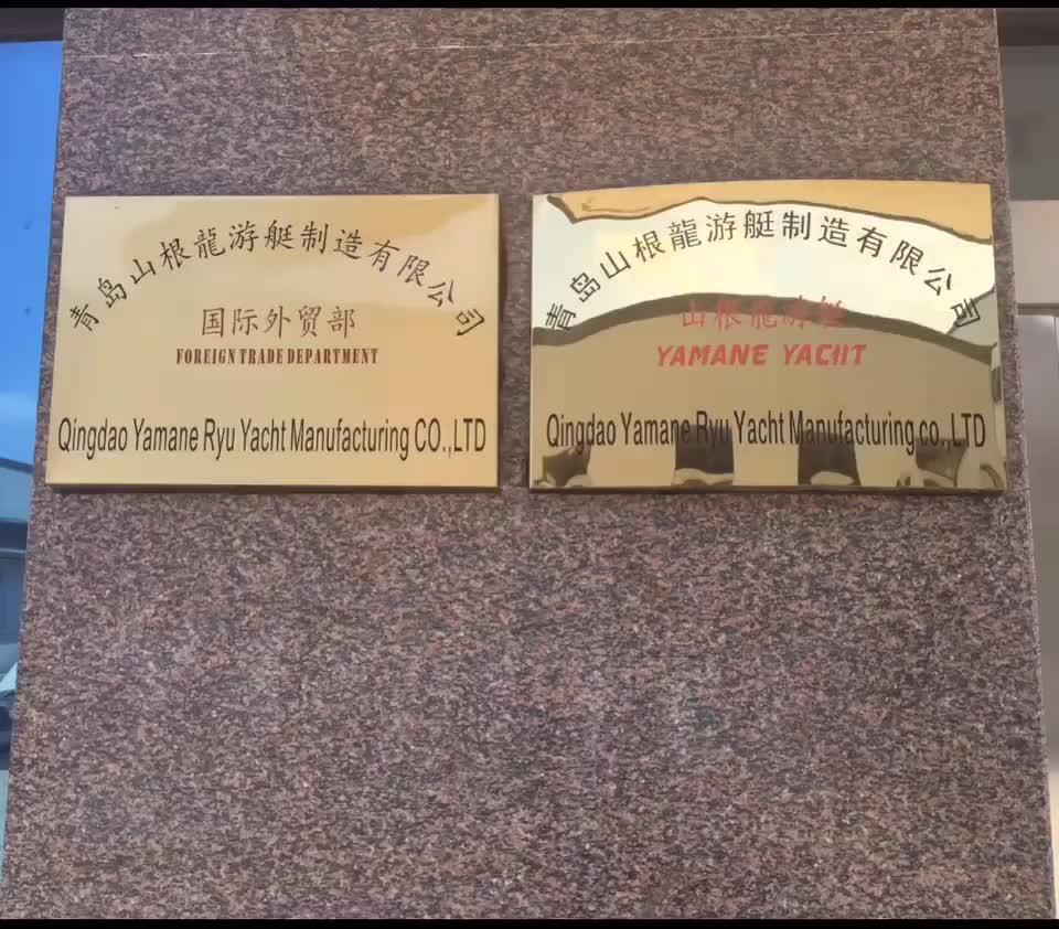 शीसे रेशा पायलट नाव चीन में बनाया