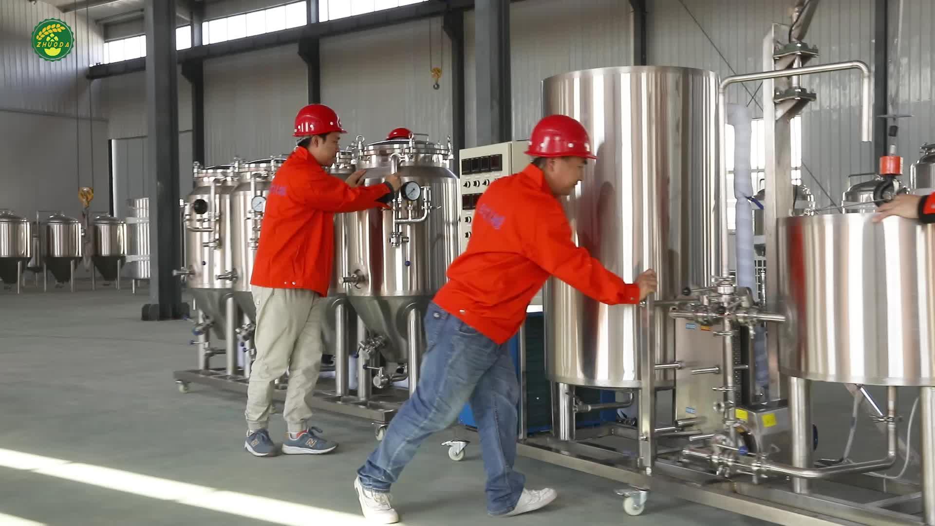 100l सभी में एक संरचना बियर मशीन छोटे व्यवसाय के लिए चीन से बिक्री के लिए इलेक्ट्रिक पक पॉट