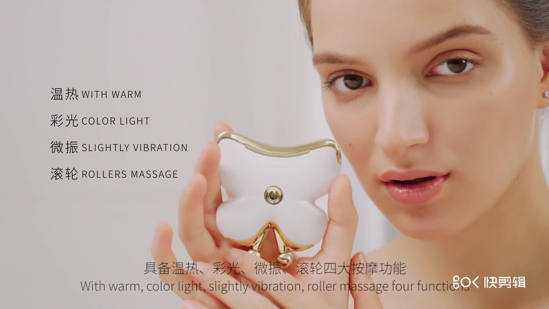 פנים מייקר להדק מיצוק קולי מתיחת הפנים מכשירי מכשירי יופי יופי מכונות
