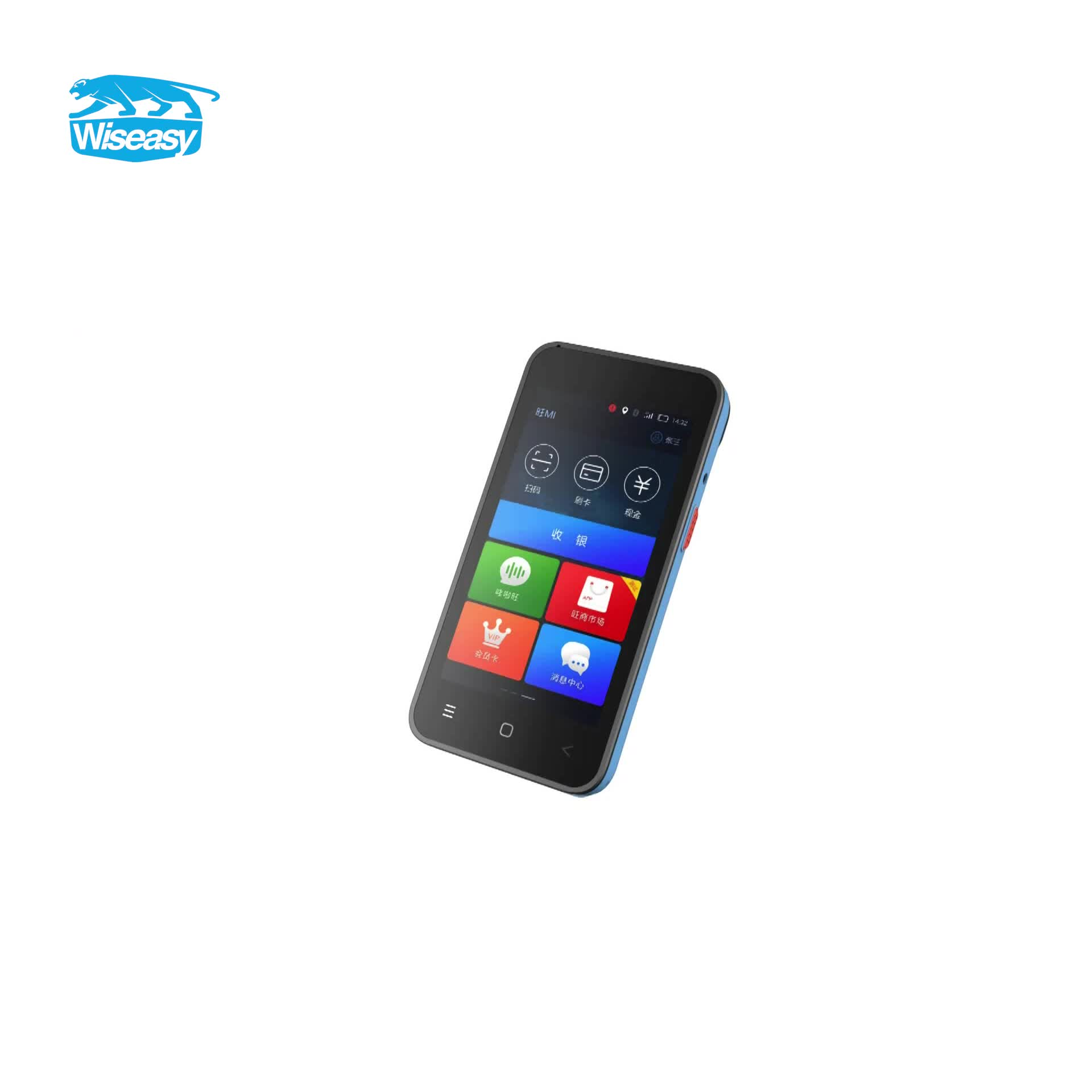 WPOS- MINI 4.5 pollici touch screen 4G mobile android terminale pos pos android con stampante