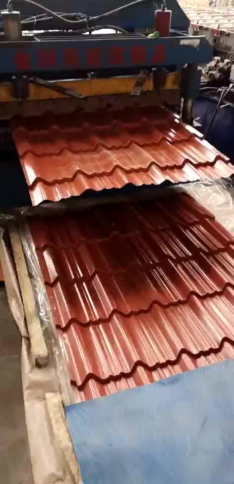 standard size galvanized iron roof sheet