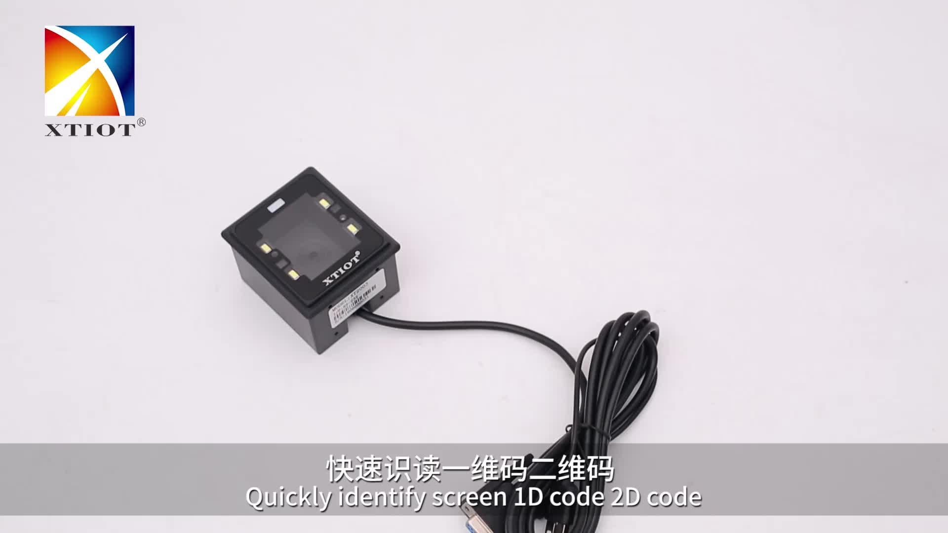 Xitot-Scanner de codes-barres, portatif, à montage fixe, 1D, 2D, scanneur de codes à barres et QR, pour verrouillage de porte, système de contrôle d'accès, XT2011
