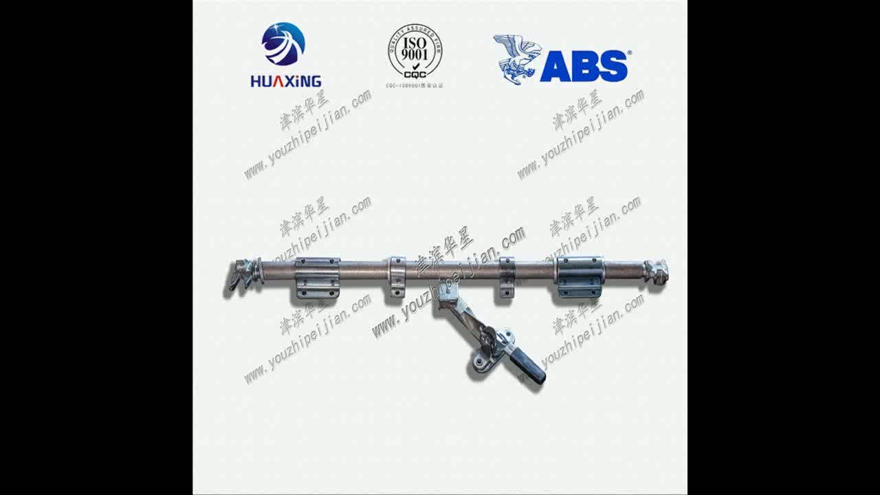 HUAXING shipping container door locking device for sale