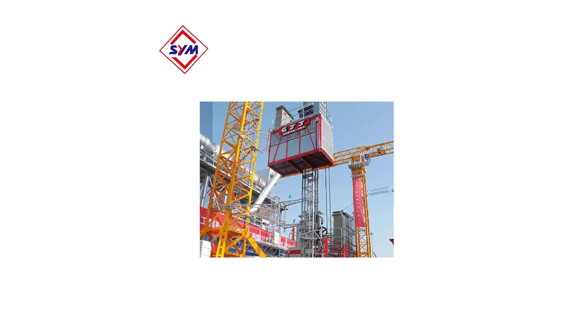 Building lift hoist elevators SC100/100