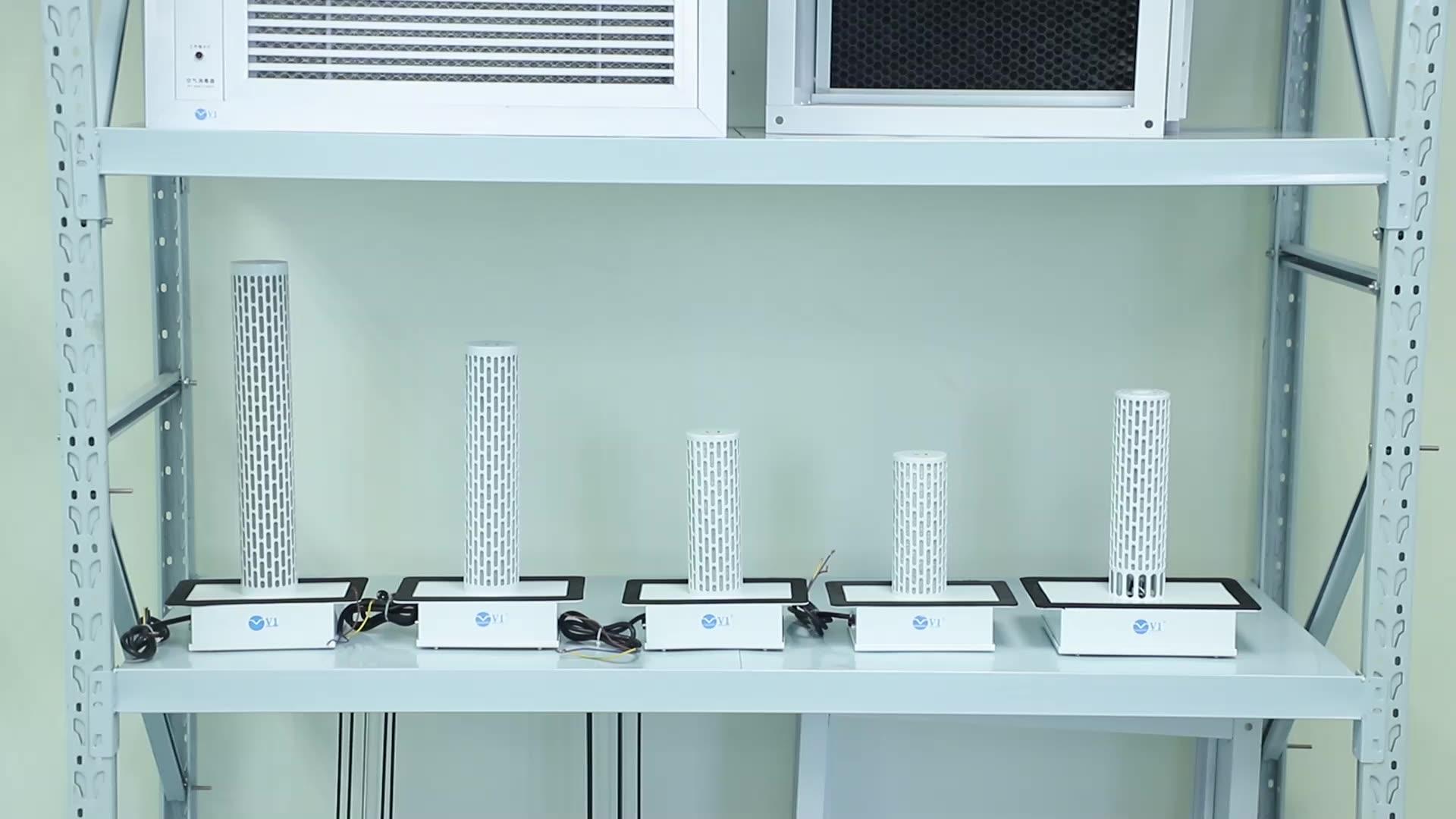 HVAC PHT UVC air sterilizer Air circulation 5000 cubic metre per hour