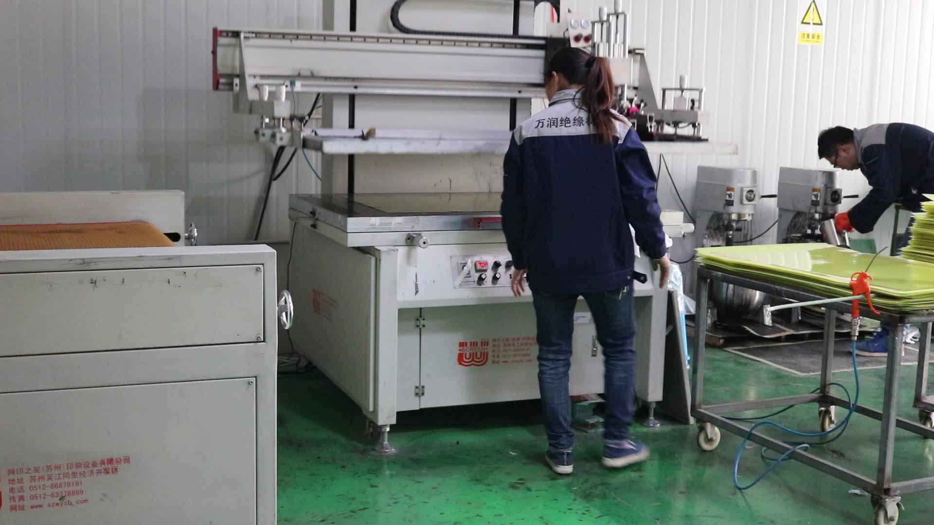 Günstigen fabrik Preis 0,2mm 0,4mm 0,6mm dicke wärme-beständig epoxy harz bord