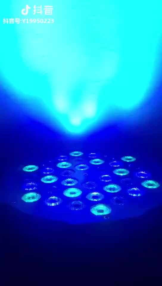 Baisun العلامة التجارية 36 قطعة * 1w dmx512 السيارات ماستر الرقيق الصوت ملون للتحكم ضوء علبة بار led