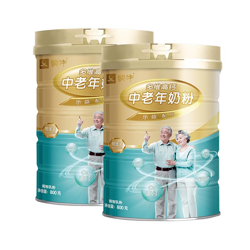 蒙牛铂金中老年高钙成人奶粉800g*2