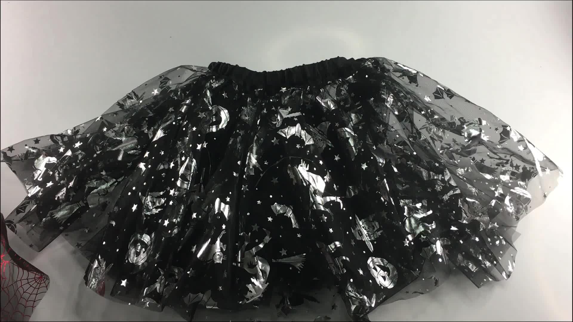 ファッション大人バレエ led ライトドレスチュチュスカートプロフェッショナル服