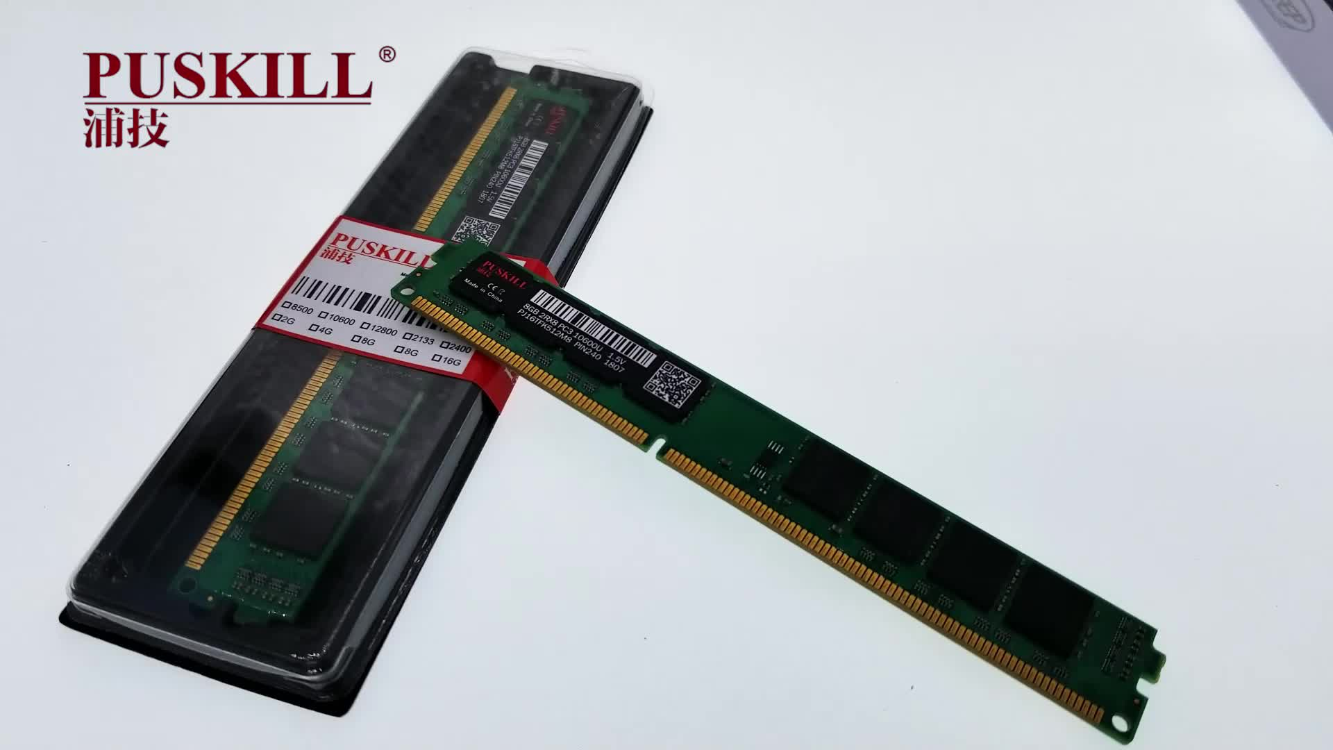 Compatible with all 8gb ddr3 1333mhz memoria ram