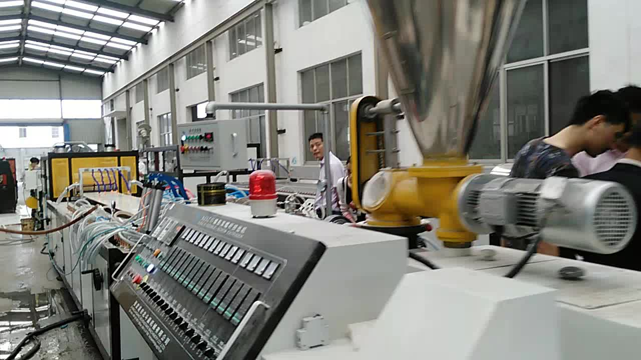 pvc wall panel ceiling making machine extrusion line