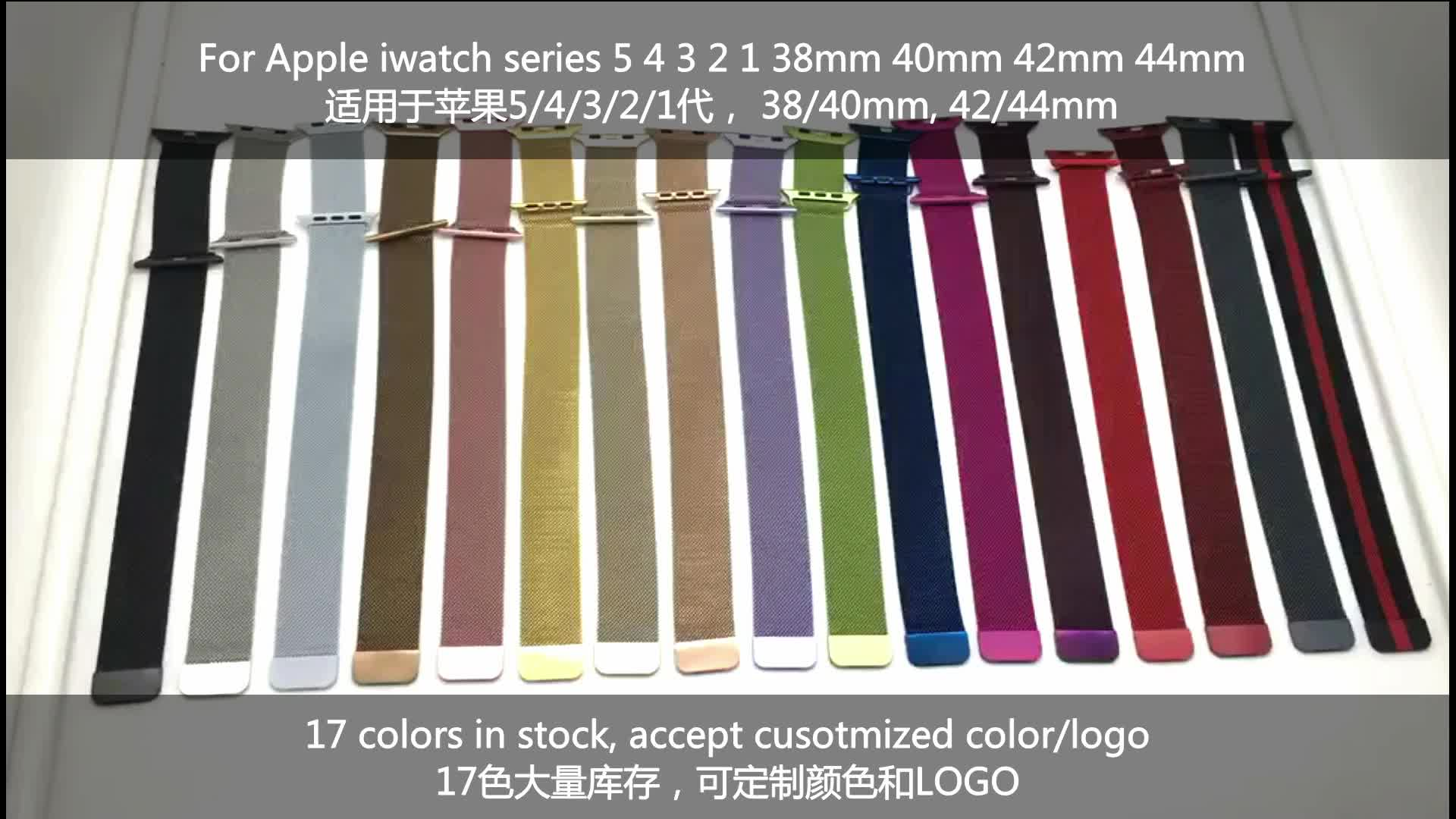 ZONESIN Rose Pink Women Milanese Strap Appel Watch Band For Apple Iwatch 42mm