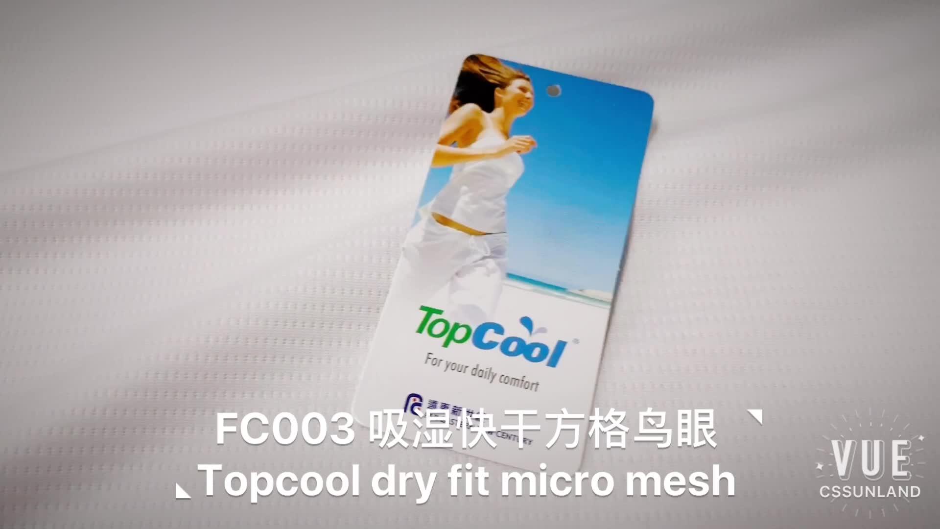 100% polyester coolpass fast drying bird eye mesh fabric