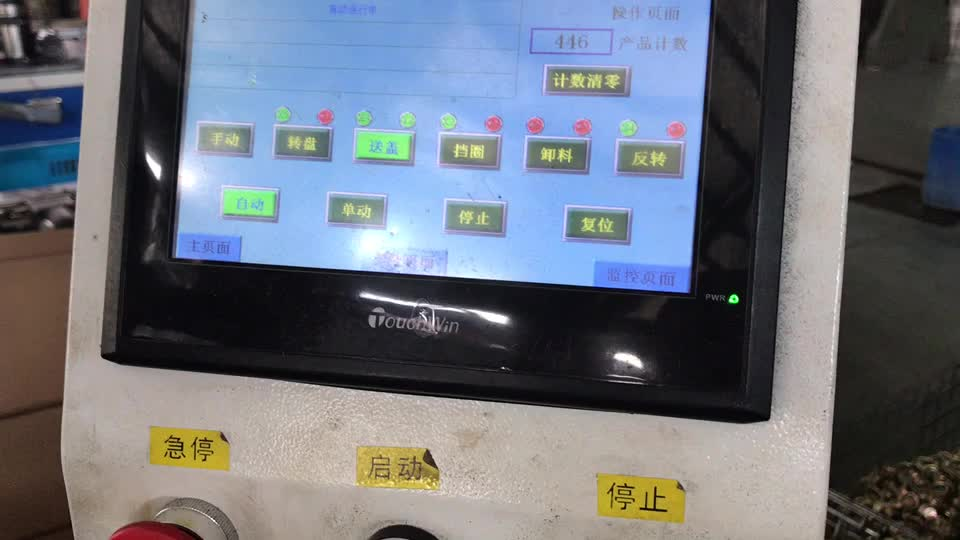 Fabriek prijs verzinkt drum sluiting voor 210L vat