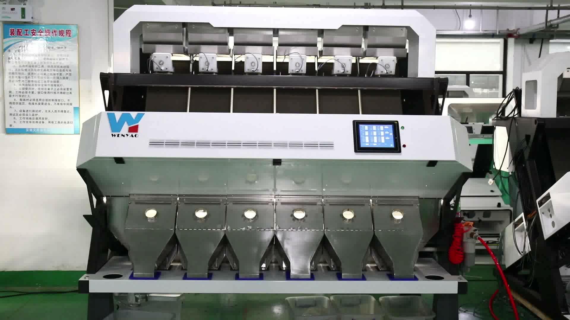 पाकिस्तान थाईलैंड नाइजीरिया Parboiled चावल रंग छँटाई मशीन चिपचिपा चावल रंग सॉर्टर प्रसंस्करण मशीन सफाई मशीन