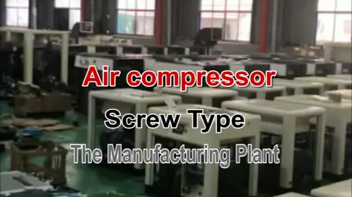 37KW+22KW permanent magnet screw booster air compressor