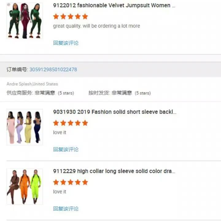GC-869627 2020 الوافدين الجدد الصيف قائمة جديدة أزياء الصلبة اللون السراويل اثنين قطعة مجموعة النساء اكسسوارات نسائية ملابس النساء اثنين من قطعة مجموعة قصيرة