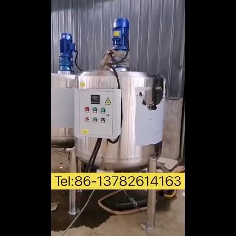 500L elétrica aquecida do aço inoxidável do tanque de agitação/equipamentos de processamento de lavar louça líquido de mistura jacketed